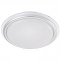 LEDシーリングミニDX 60形相当 電球色 [品番]03-4194