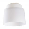 LEDシーリングミニSH セード付 60形相当 昼白色 [品番]03-4197