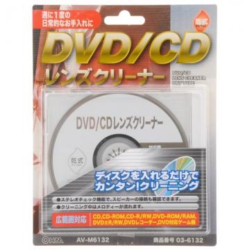 DVD/CDレンズクリーナー 乾式 [品番]03-6132