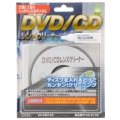 DVD/CDレンズクリーナー 湿式 [品番]03-6133