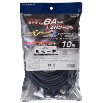 LANケーブル カテゴリー6A対応 10m [品番]05-0146