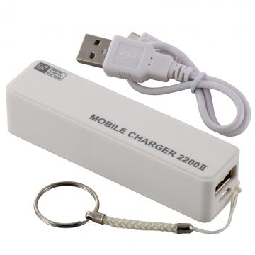 リチウム電池充電器 モバイルチャージャー 2200 II ホワイト [品番]01-0468