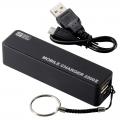 リチウム電池充電器 モバイルチャージャー 2200 II ブラック [品番]01-0469