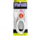 USB A ‐MicroUSB ケーブル for スマートフォン 1m [品番]01-3399