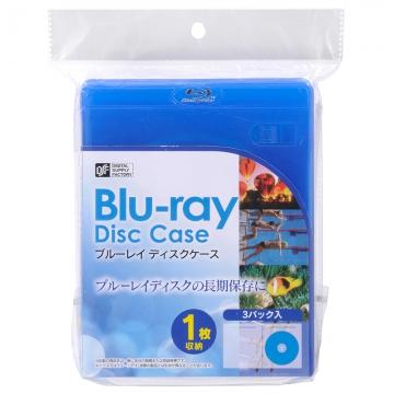 ブルーレイ ディスクケース 1枚用 3個パック [品番]01-3601