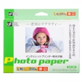 インクジェットプリンター用 光沢紙 L判 200枚 厚口 [品番]01-3683