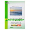 インクジェットプリンター用 光沢紙 A4 50枚 厚口 [品番]01-3687