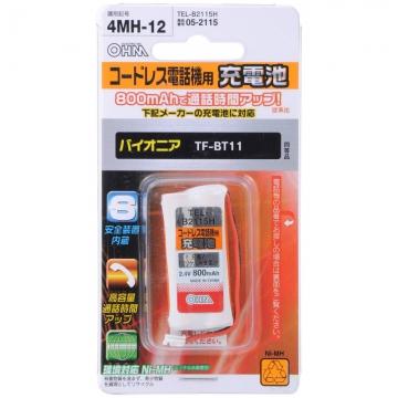コードレス電話機用充電池 パイオニア TF-BT11 [品番]05-2115