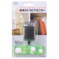 プッシュライトシリーズ専用 AC/DCアダプター [品番]07-0986