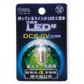 交換用LED球 (DC6V/0.5W) [品番]07-7725