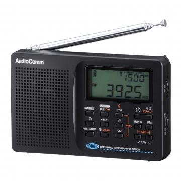 AudioComm DSPワールドレシーバー [品番]07-7975