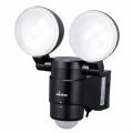 LED 乾電池式 センサーライト 2灯 [品番]07-8202