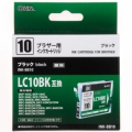 ブラザー LC10BK互換 染料ブラック [品番]01-2988