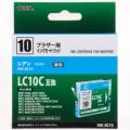 ブラザー LC10C互換 染料シアン [品番]01-2989