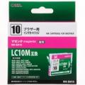 ブラザー LC10M互換 染料マゼンタ [品番]01-2990