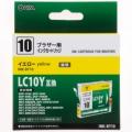 ブラザー LC10Y互換 染料イエロー [品番]01-2991