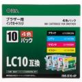 ブラザー LC10‐4PK互換 染料4色パック [品番]01-2992