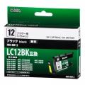 ブラザー LC12BK対応 顔料ブラック [品番]01-3178