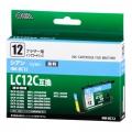 ブラザー LC12C対応 染料シアン [品番]01-3179