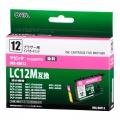 ブラザー LC12M対応 染料マゼンタ [品番]01-3180