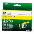 ブラザー LC12Y対応 染料イエロー [品番]01-3181
