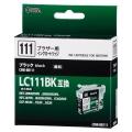 ブラザー LC111BK互換 顔料ブラック [品番]01-4046