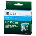 ブラザー LC111C互換 染料シアン [品番]01-4047