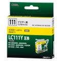 ブラザー LC111Y互換 染料イエロー [品番]01-4049
