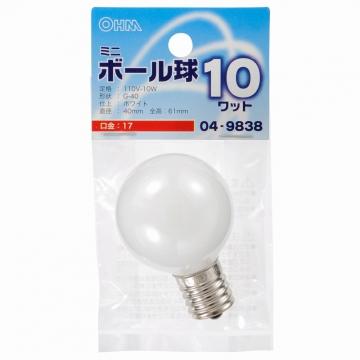 ミニボール球 G40 E17/10W ホワイト [品番]04-9838