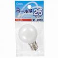 ミニボール球 G40 E17/25W ホワイト [品番]04-9840