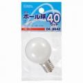 ミニボール球 G40 E17/40W ホワイト [品番]04-9842