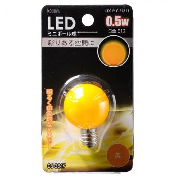 LEDミニボール球 G30型 E12/0.5W イエロー [品番]06-3217