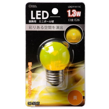 LEDミニボール G40型 E26/1.3W イエロー [品番]06-3245