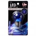 LED電球 装飾用 ミニボール E26 ブルー [品番]06-3246