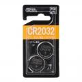 リチウムコイン電池 CR2032 2個入 [品番]07-9704
