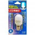 LED常夜灯 ナツメ球 青 [品番]04-0566
