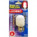 LED常夜灯 ナツメ球 赤 [品番]04-0574