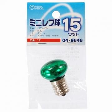 ミニレフ球 R30 E17/15W クリーン [品番]04-9646