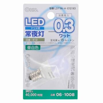 LEDナツメ球 常夜灯 昼白色 [品番]06-1008