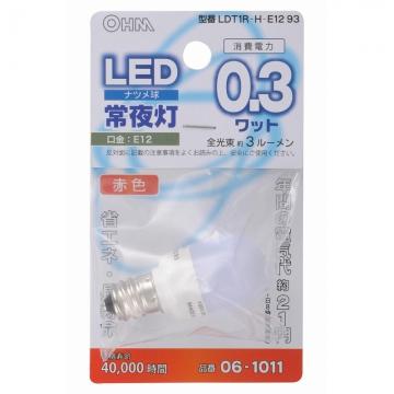 LEDナツメ球 常夜灯 赤色 [品番]06-1011
