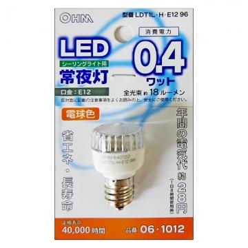 LEDナツメ球 常夜灯 シーリング用 電球色 [品番]06-1012