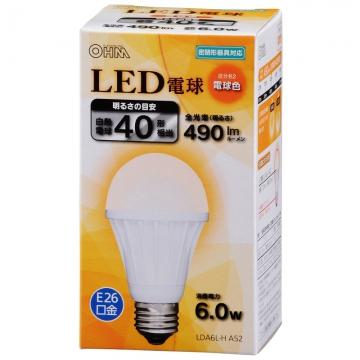 LED電球 40形相当 E26 電球色 密閉器具対応 [品番]06-3001