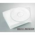 CDスリーブ50 白 [品番]01-0246