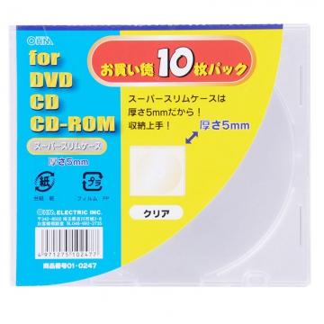 CDスーパースリムケース 厚さ5mm クリア 10枚パック [品番]01-0247