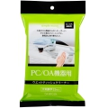 PC/OA機器用 ウェットティッシュクリーナー25枚入 [品番]01-2358