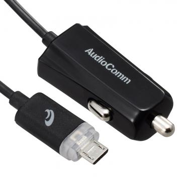 AudioComm MicroUSB カーチャージャー LED充電ランプ付 1m [品番]03-3044