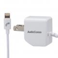 AudioComm ライトニング ACチャージャー 2.4A [品番]03-3051
