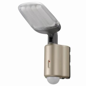 蛍光灯センサーライト 27W [品番]07-5571