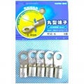 丸型端子 R14-6 5個入 [品番]09-2349
