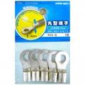 丸型端子 R14-8 5個入 [品番]09-2350